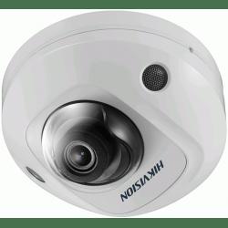 Уличная компактная IP POE камера 2Mp с записью на карту памяти HIKVISION DS-2CD2523G0-IS