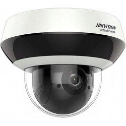 Купольная поворотная IP камера 4Mp с POE питанием и записью на карту HIKVISION DS-2DE2A404IW-DE3(C)