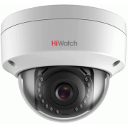 Купольная антивандальная IP камера с POE питанием для улицы HiWatch DS-I452