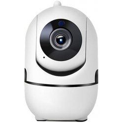Внутренняя поворотная IP Wi-Fi камера с записью на карту памяти IVUE PB201