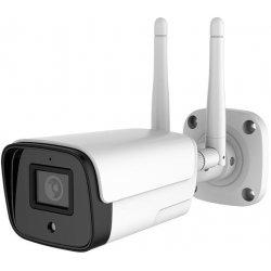 Уличная IP Wi-Fi камера с записью на карту памяти KDM 247-AW5-8G