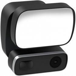 Охранная ip wifi камера видеонаблюдения с прожектором Link Alarm LED-300