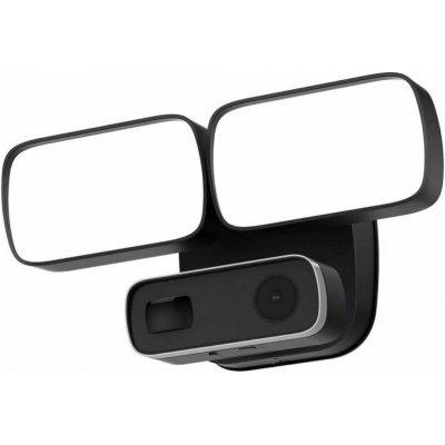 Уличная Wi-Fi IP камера с прожектором и сиреной Link Alarm LED-400
