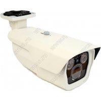Уличная IP камера 2 МП с вариофокальным объективом Link-B67Z