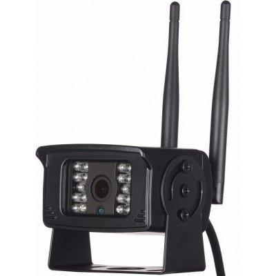 Уличная компактная 4G IP камера c записью на карту памяти Link NC06G-8G