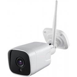 Уличная 4G Wi-Fi IP камера c записью на карту и звуком Link NC19GW-8G-5MP