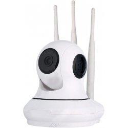 Внутренняя поворотная автономная 3G 4G Wi-Fi IP камера c записью и звуком Link NC29G-8G-5MP