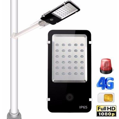 Уличная 4G 3G IP камера с прожектором Link-NC30G-8GS