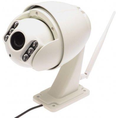 Уличная поворотная купольная Wi-Fi IP камера 2 МП с 4х увеличением Link 27W