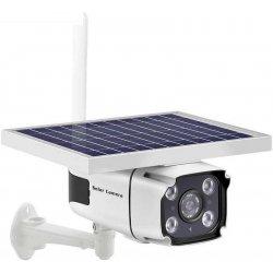 Беспроводная автономная уличная 4g ip камера на солнечной батарее Link Solar YN88-4GS