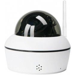 Купольная поворотная wi-fi ip камера 5Mp с 5x zoom и звуком MiCam IP4 Audio