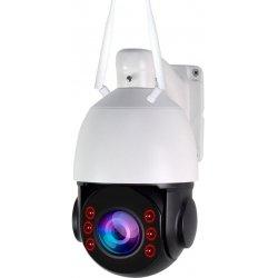 Уличная купольная поворотная 3G 4G IP Wi-Fi камера c 5x-20х zoom Millenium 295G PTZ (H20)