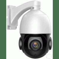 Уличная купольная поворотная IP POE камера 5.0Mp cо звуком и 30х зумом Millenium 39P PTZ