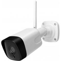 Уличная IP Wi-Fi камера 5Mp h265 со звуком и записью Millenium 55W