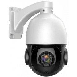 Уличная купольная поворотная IP POE камера 4K 8Mp cо звуком и 30х зумом Millenium 89P PTZ