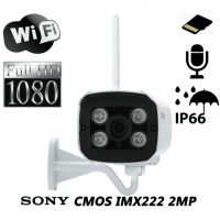 Уличная IP Wi-Fi камера 2Mp с записью на карту памяти Millenium 20W