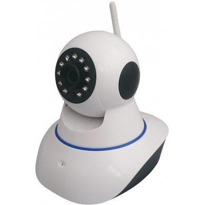 Внутренняя поворотная 3G 4G IP Wi-Fi камера записью на карту памяти Zodikam 2041