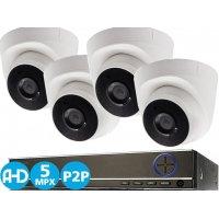 Комплект видеонаблюдения на 4 камеры 5Mp для дома и офиса IVUE Home AHD