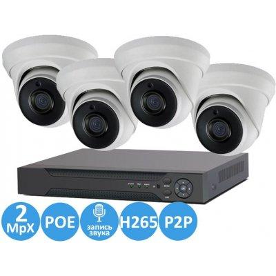 Цифровой комплект IP видеонаблюдения на 4 купольные камеры со звуком IVUE IPC-D4 POE