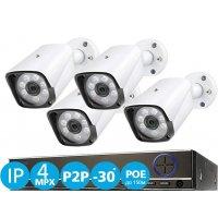 Цифровой комплект IP видеонаблюдения IVUE Street POE