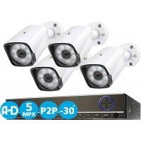 Проводной AHD комплект видеонаблюдения на 4 уличные 5Mp камеры IVUE Street Pro