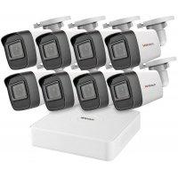 Проводной AHD комплект видеонаблюдения 5Mp на 8 камер HiWatch Бизнес
