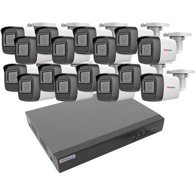 Проводной AHD комплект видеонаблюдения 5Mp на 16 камер HiWatch Премиум