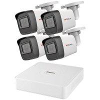 Проводной AHD комплект видеонаблюдения 5Mp на 4 камеры HiWatch Профи