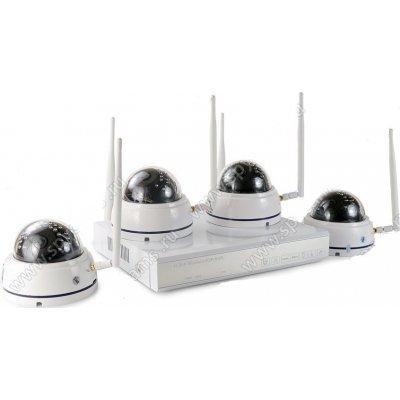 Беспроводной цифровой Wi-Fi IP комплект видеонаблюдения Kvadro Vision Белый ветер