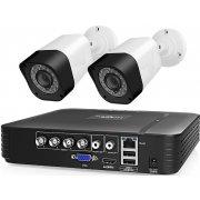 Проводной AHD комплект видеонаблюдения 2Mp на 2 камеры Longse AHD Light