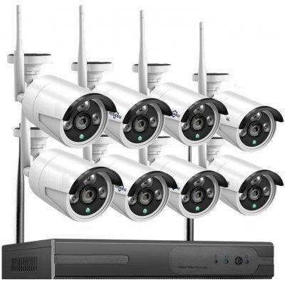 Цифровой комплект видеонаблюдения со встроенным Wi-Fi роутером на 8 камер Longse Light 8CH