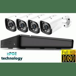 Цифровой проводной IP POE комплект видеонаблюдения на 4 камеры Longse POE 4CH