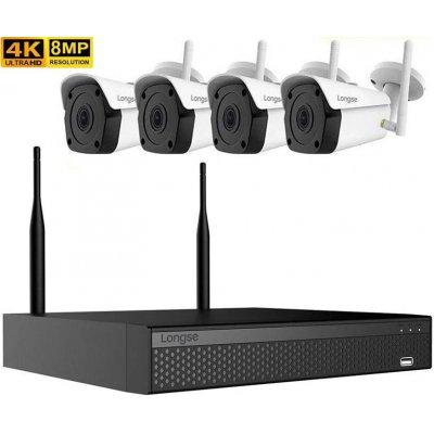 Цифровой IP Wi-Fi комплект видеонаблюдения на 4 камеры 8Mp для дома и улицы Longse Pro 3604DE4K