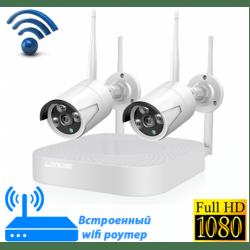 Цифровой уличный комплект видеонаблюдения 2Mp на 2 камеры Longse HS2CH Wi-Fi
