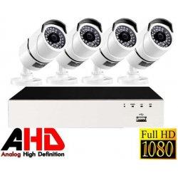 Проводной AHD комплект видеонаблюдения MiCam AHD 2248