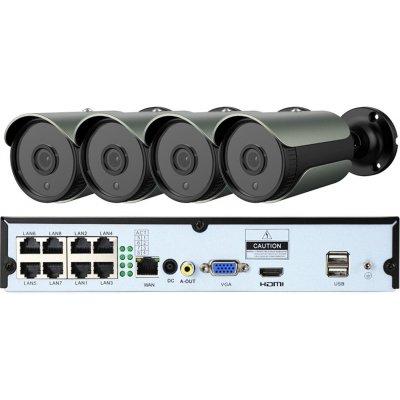Цифровой комплект IP POE видеонаблюдения Millenium IP 4CH