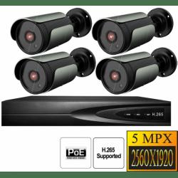 Уличный цифровой IP комплект видеонаблюдения Millenium Premium 8 ch 4 cam POE