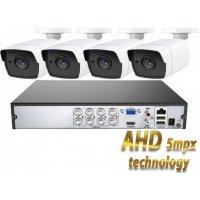 Проводной комплект видеонаблюдения с камерами 5Mp Millenium Premium AHD
