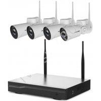 Беспроводной Wi-Fi комплект видеонаблюдения с поворотными камерами Proline KIT-IP8204W