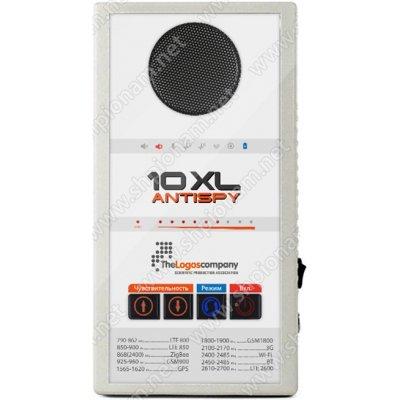 Детектор и подавитель частот (антижучок) с подавителем диктофонов 10XL Antispy