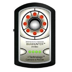 Обнаружитель скрытых видеокамер BugHunter D-Video