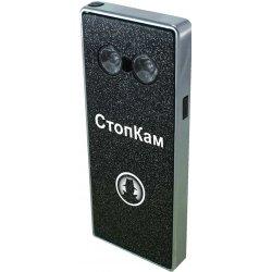 Компактный обнаружитель скрытых видеокамер СтопКам (StopCam)
