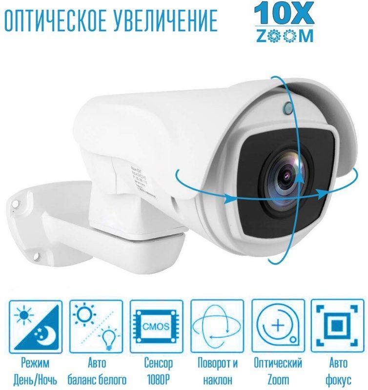 Уличная поворотная AHD камера Proline PR-HB2108Z