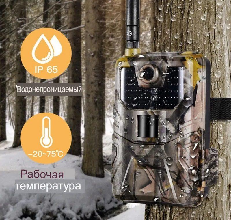 Фотоловушка для охраны и охоты с MMS и 4G функционалом Филин HC-900 LTE-Pro-4K