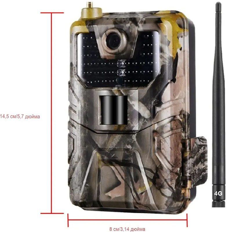 Фотоловушка для охоты и охраны с MMS функционалом Филин Suntek HC-9004G LTE (JET MMS 4G)