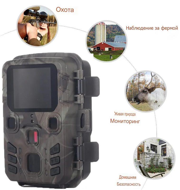 Фотоловушка с записью по датчику движения Филин Suntek Mini301
