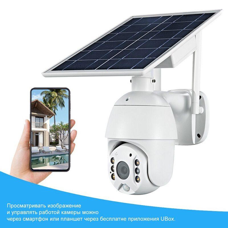 Уличная поворотная 4G IP камера с солнечной батареей Link Solar S11-4GS