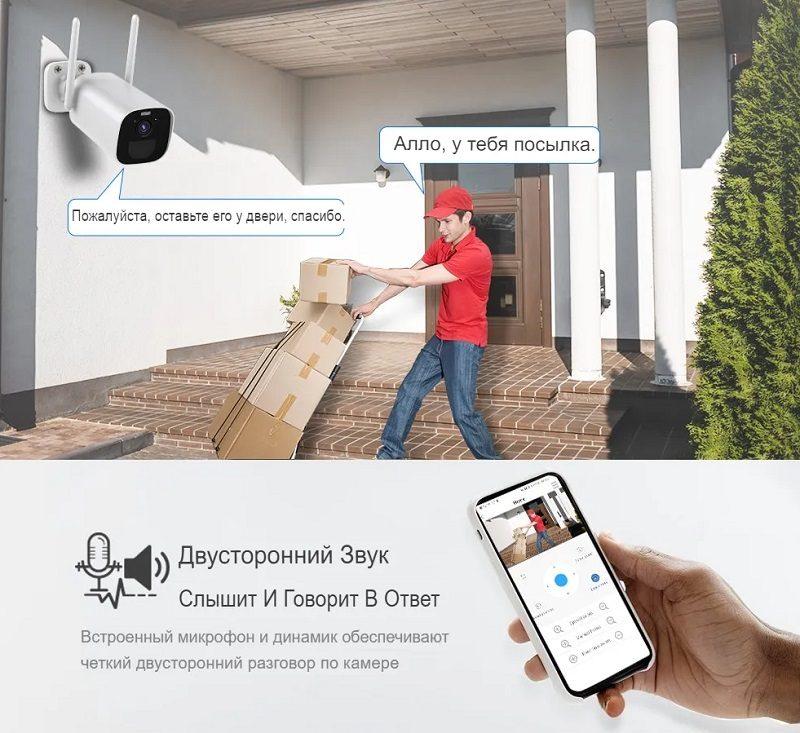 Беспроводная автономная wifi ip камера 3Mp с микрофоном и динамиком MiCam Smart 30B13