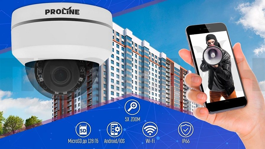 Купольная поворотная WiFi IP 1080p камера с 5x zoom Proline IP-DC2520PTZ4 WiFi