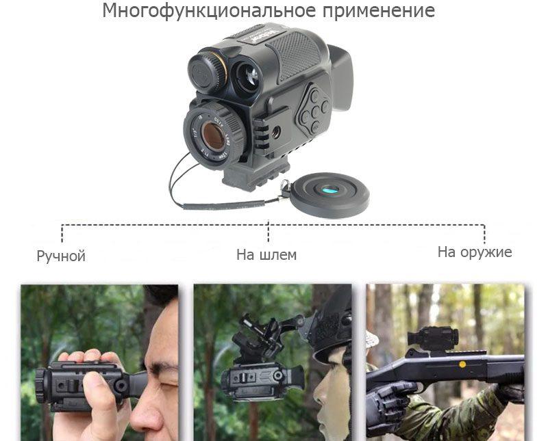 Монокуляр цифровой с ночным видением Veber (Вебер) Black Bird 8Х mini